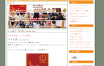 6牌で本格派の新麻雀ゲーム「すずめ雀」が発売!