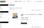 鈴木たろうプロ&多井隆晴プロのオフ会イベント、〇〇マーケットにて予約先行受付開始!