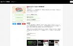 5月12日・13日に「RTD Girl's Fight3」準決勝が放送!