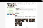 本日放送!「RTDリーグ 2018 WHITE DIVISION」35・36回戦、勝又健志プロが2位に浮上