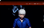 BSスカパー!オリジナル連続ドラマ「アカギ~鷲巣麻雀完結編~」本日5月25日から放送開始!