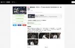 瀬戸熊プロ8勝目で3位に!「RTDリーグ 2018 BLACK DIVISION」39・40回戦、本日放送