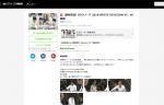 たろうプロ首位キープ!「RTDリーグ 2018 WHITE DIVISION」45・46回戦、本日放送
