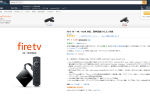 Amazon Fire TVに「Maru-Jan(マルジャン)」が登場!
