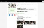勝又健志プロ2位に迫る「RTDリーグ 2018 WHITE DIVISION」47・48回戦、本日放送!