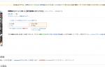 近代麻雀連載の「鉄牌のジャン!VR」1巻が発売!