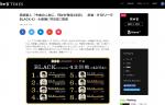 小林剛プロ首位独走!「RTDリーグ 2018 BLACK DIVISION」43・44回戦、本日放送