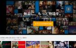 MONDO TV「モンド麻雀プロリーグ」シリーズがU-NEXTにて配信開始!