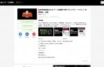 麻雀最強戦2018「男子プレミアトーナメント豪傑発見・決勝」7月29日13時から放送!