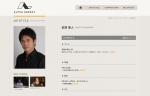 俳優の萩原聖人さんが日本プロ麻雀連盟のプロ雀士に!