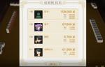 麻雀豆腐編集部・なな子の豆腐麻雀ゲーム実況【38対局目】