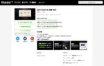 10月20日15時から生放送!RTD2018決勝初日