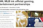 ラスベガスのカジノ会社が大リーグMLBとスポーツ賭博のパートナーシップ契約を発表!
