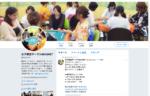 女子麻雀サークルMAGNETで鈴木たろうプロが勉強会で講師に!