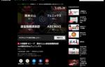 1月25日19時〜生放送!大和証券Mリーグ