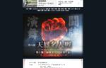 2月22日生放送!天鳳名人戦第七節