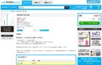 麻雀戦術本「論理的思考で勝つ麻雀」が2月21日発売予定!