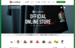 Mリーグオフィシャルオンラインストアがオープン!