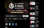 3/30 15時より生放送!Mリーグファイナル7日目