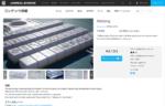 Bunno pen社がリアルな麻雀の3Dモデルデータ「Mahjong」をリリース。
