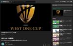 6月1日生放送!第5回WestOneCup準決勝