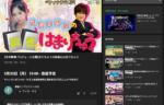 5/20放送!【多井隆晴プロデュース企画】まりちゅうの麻雀にはまりちゅう