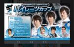 6/22(土)開催!U-NEXT Piratesファン対局イベント