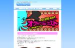 日本プロ麻雀協会公式ファンクラブが9月にファンイベントを開催!