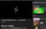 本日20時より27時間スリアロ連続生放送!!