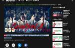 4日21時より生放送!RTD TOURNAMENT 2019 Semifinal A 3・4回戦  麻雀チャンネル