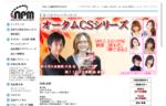 9/23開催!日本プロ麻雀協会主催のプロアマオープン大会