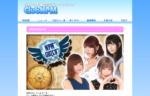10/14、日本プロ麻雀協会がファンイベントを開催!