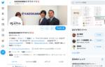 KADOKAWAサクラナイツが9/20に壮行会を実施!