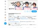 麻雀AIのNAGA参戦!10/5天鳳大会「サクラナイツカップ」
