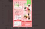 1/5 浅井裕介プロ、山田独歩プロによる初心者向け麻雀イベント開催!