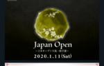 【天鳳】1/11 日本オープン天鳳一般予選開催!