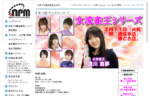 2/11 日本プロ麻雀協会がプロアマオープン大会を開催!
