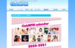 日本プロ麻雀協会がカレンダーを販売中!