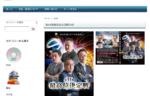 第44期最高位決定戦DVDが公表販売中!