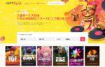 【ジャストスピン FS100回】オンラインカジノ入金不要ボーナス