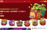 【マネキャッシュ】$10  オンラインカジノ入金不要ボーナス